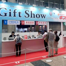 Cupid Memory Exhibited At The 80th Tokyo International Gift Show